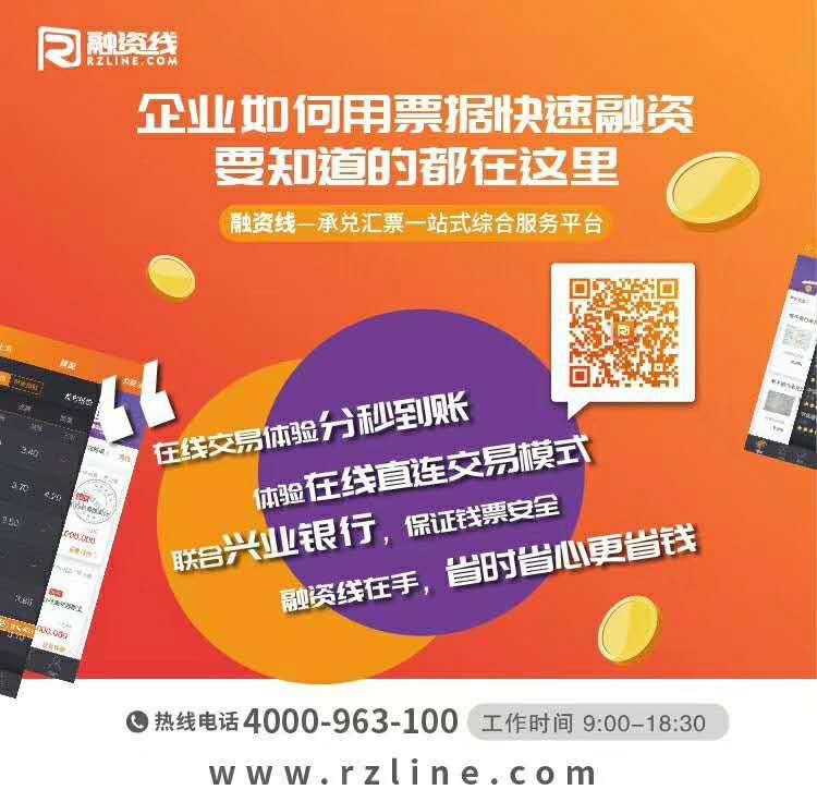 继引进工行等三家股东后,锦州银行拟发不超过62亿股内资股