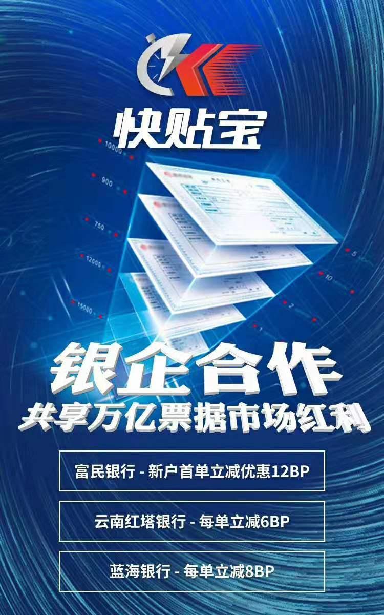 重庆金融监管局发文:加大票据融资支持力度,简化贴现流程