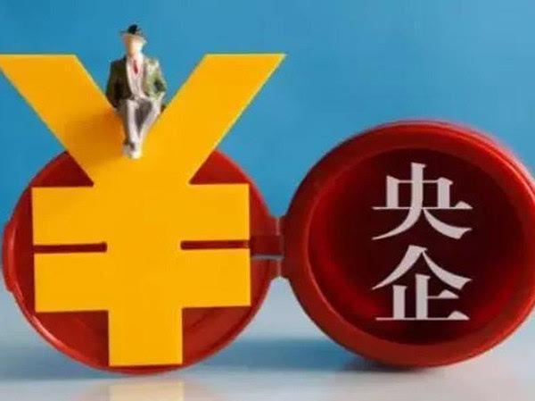 国资委规范央企参股投资 要求严把主业投资方向