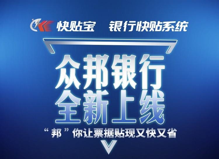 兖矿集团与山东能源集团正筹划战略重组,或成中国第二大煤企