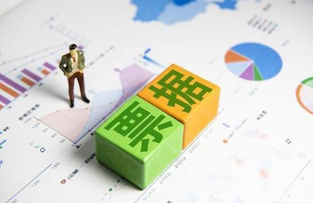 票据利率——观察当前债市运行逻辑的有效指标