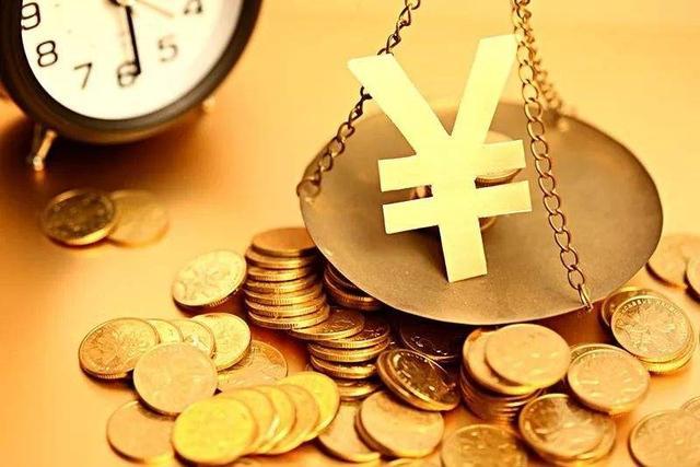 加强理财产品流动性风险监管 银保监会出台全流程管控办法