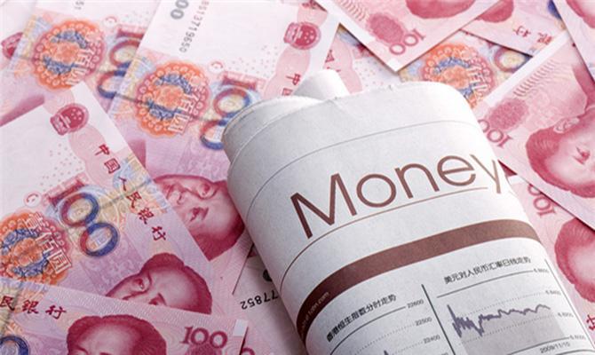 央行:8月份人民币贷款、新增社融环比回升